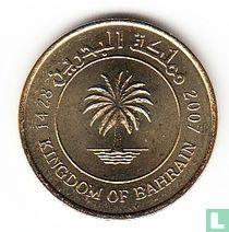 Bahrein 5 fils 2007 (AH1428)