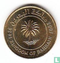 Bahrein 10 fils 2007 (AH1428)