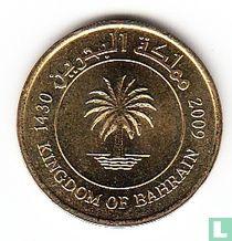 Bahrein 5 fils 2009 (AH1430)