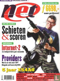 Net Magazine 07