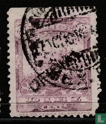 Postkoets