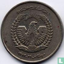 Afghanistan 5 afghanis 1973 (SH1352)