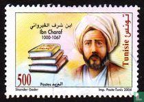 Ibn Charaf