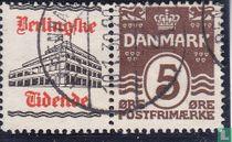 Reclame- + Postzegel