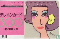 Lady - Illustration/Osamu Harada