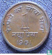 India 1 naya paisa 1961 (Calcutta)