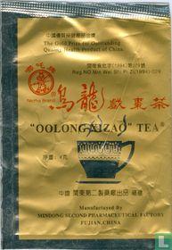 """Oolong Xizao"" Tea ®"