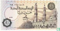 Egypte 50 Piasters 1987 (1 februari)
