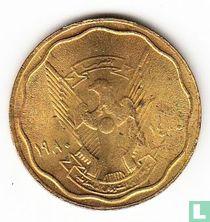Soedan 10 millim 1980 (jaar 1400)