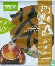 A Li Shan Mountain Oolong Tea