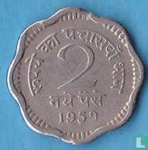 India 2 naye paise 1959 (Calcutta)