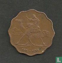 Soedan 10 millim 1969 (jaar 1389)