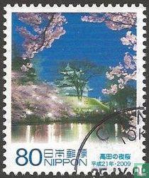 60 years of self-government Niigata