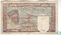 Algerije 100 Francs 1945