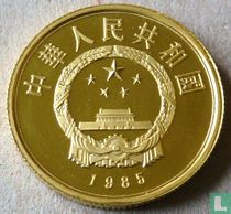 "China 100 yuan 1985 (PROOF) ""Confucius"""