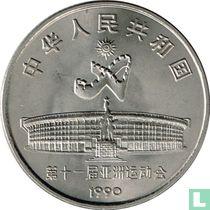 """China 1 yuan 1990 """"Asian Games in Beijing - Archery"""""""