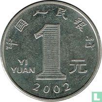China 1 yuan 2002 kopen