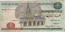 Egypte 5 Pounds 2008, 24 augustus