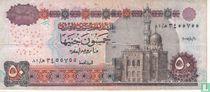 Egypte 50 pound 2007 20 augustus