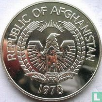"""Afghanistan 500 Afghanis 1978 """"Sibirischen Kranich"""""""