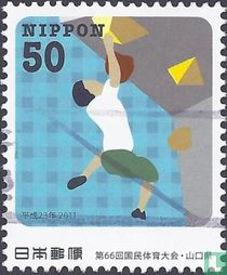 Nationaal sportfestival Tokyo