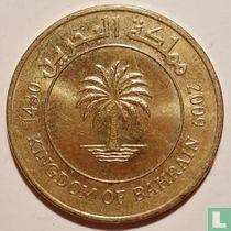Bahrein 10 fils 2009 (AH1430)