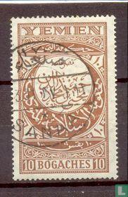 Arabische Republiek