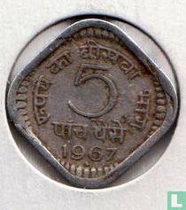 India 5 paise 1967 (Hyderabad)