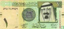 Saoedi-Arabië 1 Ryal 2009