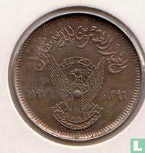 """Soedan 5 ghirsh 1976 (jaar 1396) """"20th Anniversary of Independence"""""""