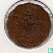 Soedan 2 millim 1956 (jaar 1376)