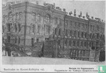Revolutie 1905 (2)