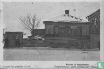 Revolutie 1905 (3)