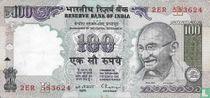 India 100 Rupees 1997 (E)