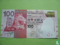 Hong Kong 100 dollar 2012
