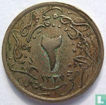 Ägypten 2/10 Qirsh 1914 (1327-6)