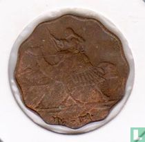 Soedan 10 millim 1970 ( jaar 1390)