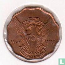 Soedan 10 millim 1972 ( jaar 1392)