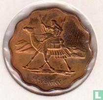 Soedan 5 millim 1967 (PROOF jaar 1387)