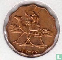 Soedan 10 millim 1967 (PROOF jaar 1387)