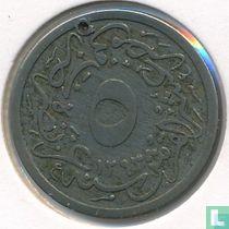 Ägypten 5/10 Qirsh 1885 (Jahr 1293/11)