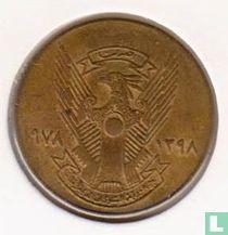 Soedan 5 millim 1978 (jaar 1398)