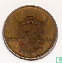 Soedan 5 millim 1975 (jaar 1395)