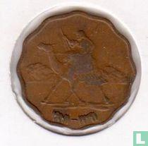 Soedan 5 millim 1971 ( jaar 1391)
