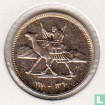 Soedan 2 ghirsh 1970  ( jaar 1390)