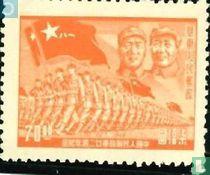 Zhu De, Mao Tse-tung und ihre Truppen