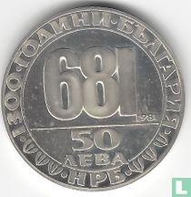 "Bulgarije 50 leva 1981 (PROOF) ""1300th anniversary of Bulgaria - Madara rider"""