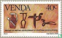 Geschiedenis van het schrift III