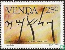 Geschiedenis van het schrift IV