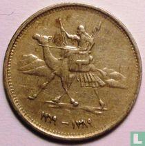 Soedan 2 ghirsh 1969  ( jaar 1389)